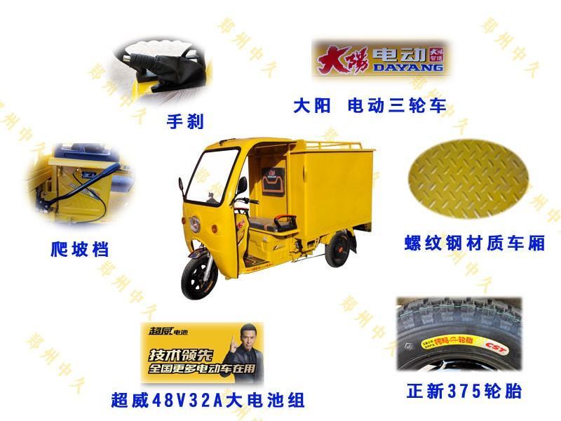 西安蒸汽洗車機 2