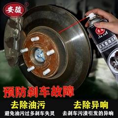 汽车刹车盘清洗剂摩托车刹车盘去铁粉清洁除锈自行车刹车盘清洁剂