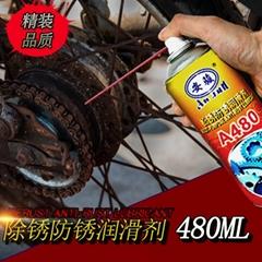 除鏽劑金屬強力防鏽油生鏽噴霧噴劑  螺絲螺栓鬆動劑車窗潤滑劑