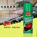 除膠去膠清除劑汽車家用黏膠去除
