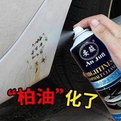 柏油清洁剂沥青清洗白色汽车用强力去污除柏油漆面黄点黑点清洗剂
