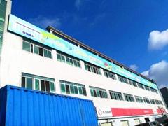 Shenzhen Mai pin Electronic Technology Co., Ltd.