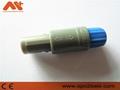 單定位5針塑料頭推拉自鎖連接器