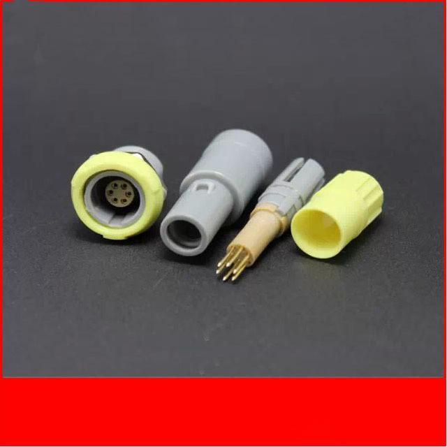塑料头推拉自锁连接器医疗连接器单定位6针 1