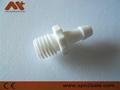兼容伟伦5082-164塑料头