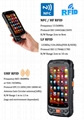 R   ed Handheld PDA with 2D Barcode Scanner RFID Wireless Industrial Android PDA 4