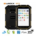 7 Inch Rugged Tablet Android 6.0 Quad Core Wifi Android NFC Rugged Tablet PC 1
