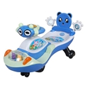 Cheap plastic happy baby kids swing car ride on toys 2
