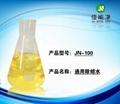 環保高端除蠟水原料強力通用除蠟