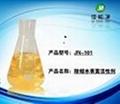 強力通用除蠟水原料表面活性劑