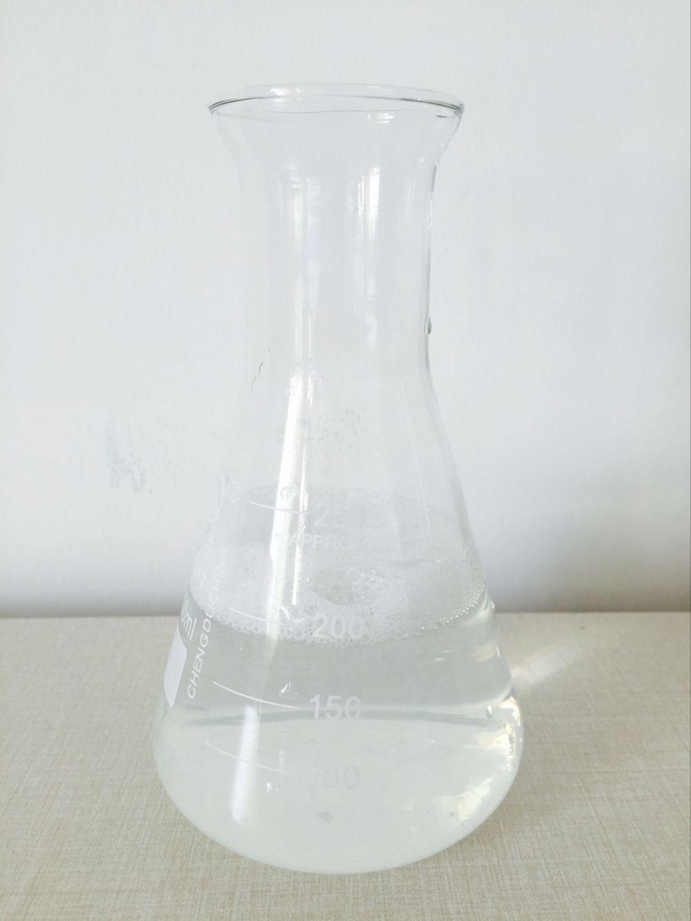 廠家研發直銷除蠟水原料添加劑強力分散劑 2