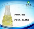 除蠟水原料德國進口乳化劑異乙醇酰胺6506 1