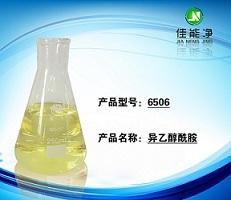 除蠟水原料德國進口乳化劑異乙醇酰胺6506