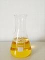除蠟水原料德國進口乳化劑異乙醇酰胺6506 2
