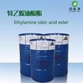 進口環保型除蠟水原料特乙胺油酸酯 3