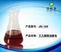洗滌防鏽潤滑劑除蠟水原料三乙醇胺油酸皂 1
