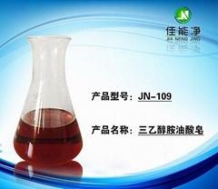 洗涤防锈润滑剂除蜡水原料三乙醇胺油酸皂
