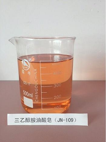 洗滌防鏽潤滑劑除蠟水原料三乙醇胺油酸皂 2