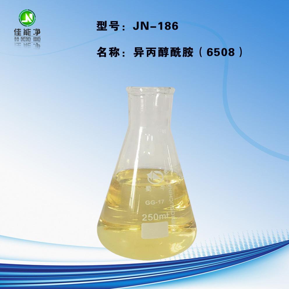 進口除蠟水原料異丙醇酰胺 6508 1