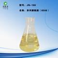 進口除蠟水原料異丙醇酰胺 65