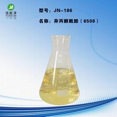 進口除蠟水原料異丙醇酰胺 6508