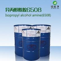 進口除蠟水原料異丙醇酰胺 6508 2