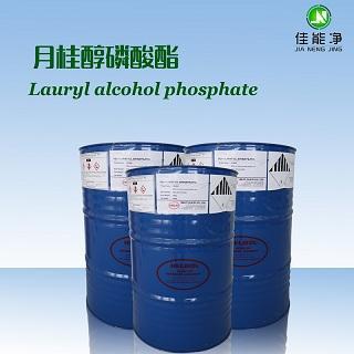 进口新型除蜡水原料脱脂剂工业洗涤除油配方MAE 1