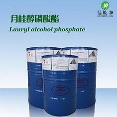 進口新型除蠟水原料脫脂劑工業洗滌除油配方MAE