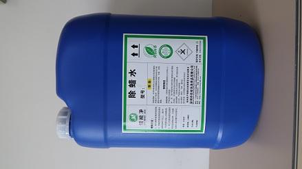 除蠟水原料金屬緩蝕劑電解脫脂劑有機胺酯TPP 2