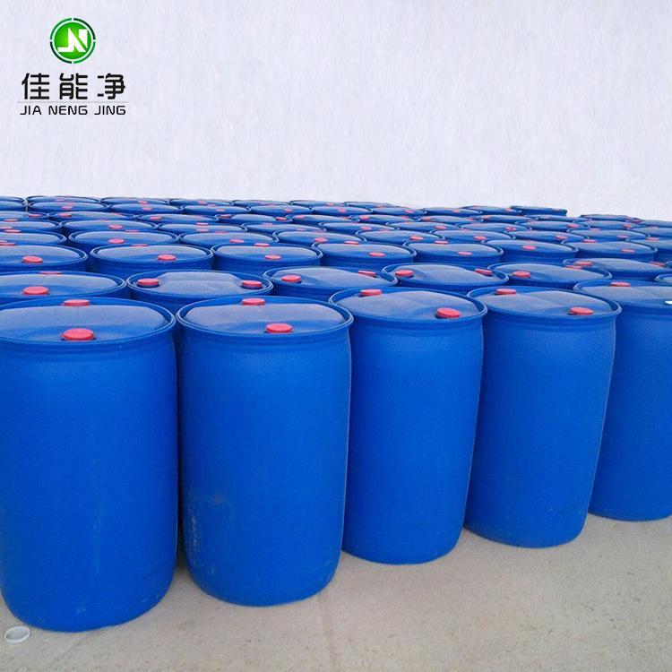 除蠟水原料金屬緩蝕劑電解脫脂劑有機胺酯TPP 3