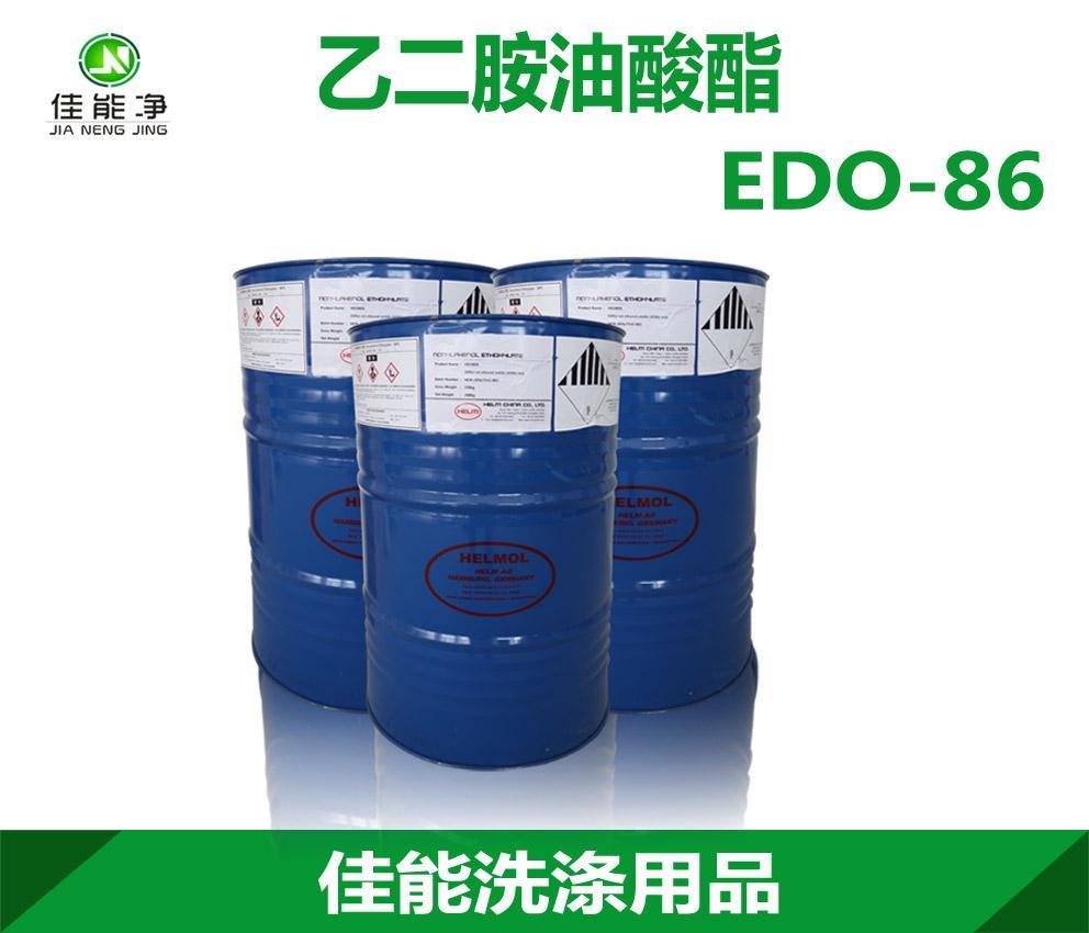 高效除蠟水的原料 1