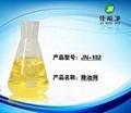 工業洗滌專業除油劑