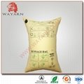 Wholesale High Quality Kraft Paper Container Dunnage Air Bag 3