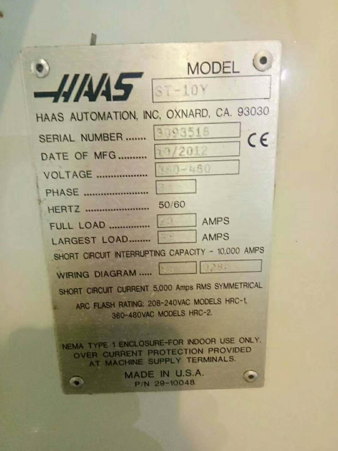 USA HAAS ST-10 turning & milling combination 2