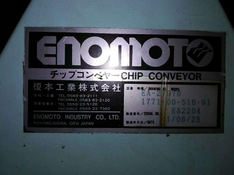 Imported Hitachi TS-15 turning & milling combination 5