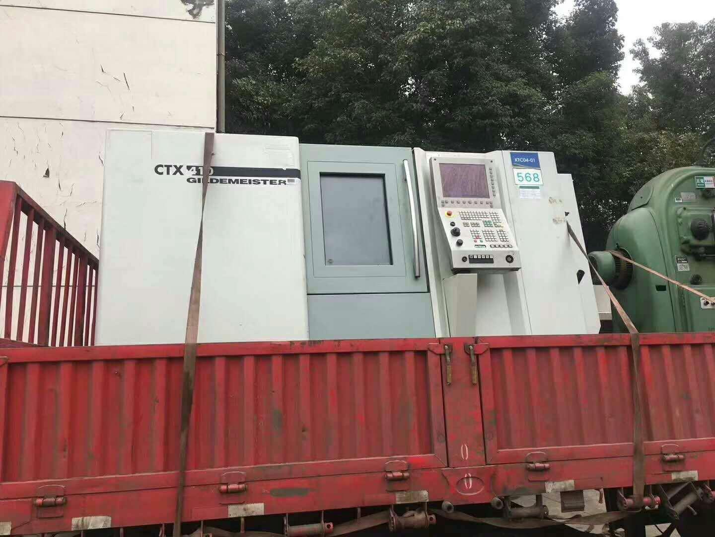 DMG CTX410 CNC slant lathe 1