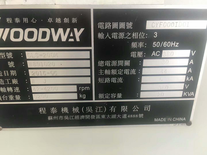Taiwan Croodway GLS200M slant lathe 3