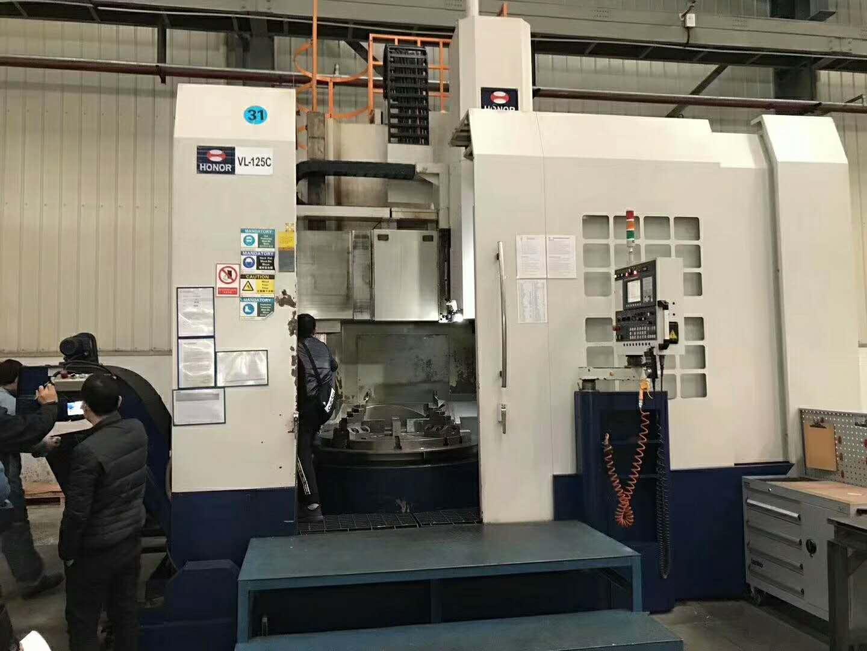 Honor VL-125C CNC Vertical Turning & Milling Center 1