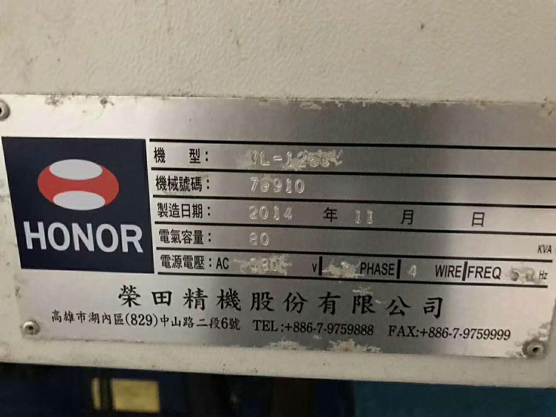 Honor VL-125C CNC Vertical Turning & Milling Center 4