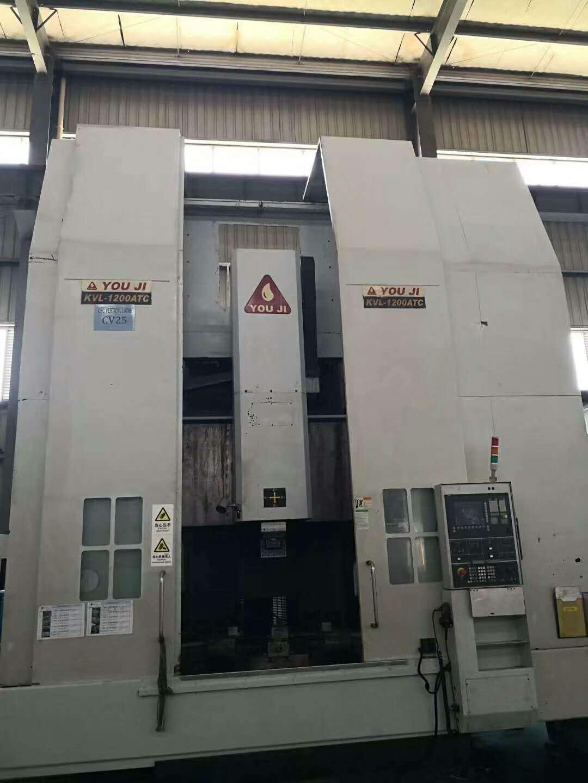 Taiwan KVL1200ATC CNC Vertical Lathe 1