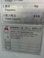 Taiwan KVL1200ATC CNC Vertical Lathe 4