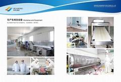 Qingdao Huahong Food Co.,Ltd