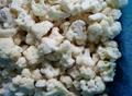 冷凍白花菜 2