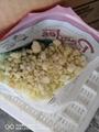 冷凍白花菜 4
