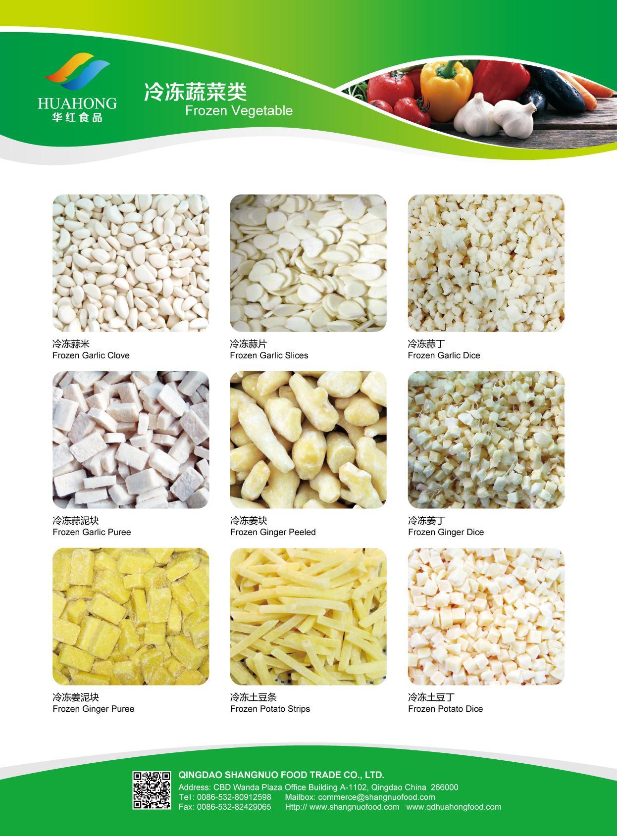 冷冻蒜米 4