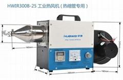 Heat shrinkable tube blower gun  Precision temperature controlled hot air gun