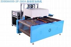 Roasted heat shrinkable casing  Semi-open type heat shrinkable casing machine