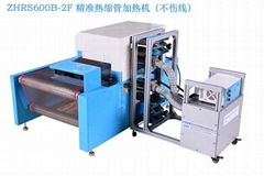 Precision heat shrinkable casing heater  Semi open heat shrinkable casing machin