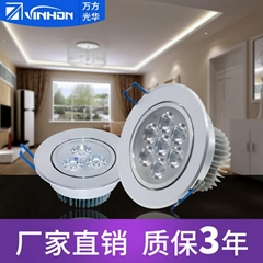 射燈LED天花大功率燈