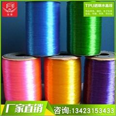 彩色TPU水晶彈力線